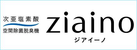 ziaino